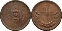 5 Mongo 1925 Mongolei  ss  15,00 EUR  +  3,00 EUR shipping