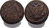 5 Kopeke 1740 Russland Ekaterinburg Katharina II., 1762-1796 Schrötling... 35,00 EUR  +  3,00 EUR shipping
