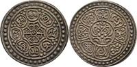 1 Tangka 1912-22 Tibet  vz  35,00 EUR  +  3,00 EUR shipping