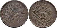 1 Sho 1922-27 Tibet  ss  10,00 EUR  +  3,00 EUR shipping