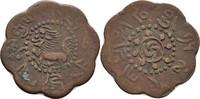 7 1/2 Skar 1918-26 Tibet  ss+  10,00 EUR  +  3,00 EUR shipping