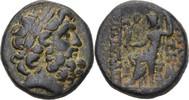 Bronze 36-35 Antiochia am Orontes  ss  40,00 EUR  +  3,00 EUR shipping