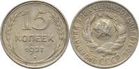 15 Kopeken 1927 Russland  ss  5,00 EUR  +  3,00 EUR shipping