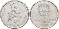 5 Yuan 1988 China Olympiade in Seoul - Fechterin PP offen, Kontaktmarke... 28.26 US$ 25,00 EUR  +  4.52 US$ shipping