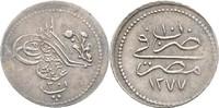 20 Para 1861-1876 Osmanen Türkei Ägypten Kairo Abdul Aziz AH 1277-1293/... 33.92 US$ 30,00 EUR  +  4.52 US$ shipping