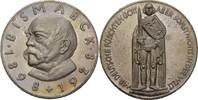 Medaille 1928 Deutsches Reich  Stempelglanz  40,00 EUR  +  3,00 EUR shipping