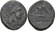 Bronze 63-47 Bosporus Pantikapaion Pharnakes, 63 - 47 ss  84.79 US$ 75,00 EUR  +  4.52 US$ shipping