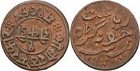 1 Dokdo 1907 Indien - Junagadh Rasul Muhammad Khan, 1891-1911 ss  22.61 US$ 20,00 EUR  +  3.39 US$ shipping