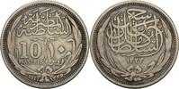 10 Piaster 1917 Ägypten Hussein Kamil, 1914-17 ss  17,00 EUR  +  3,00 EUR shipping