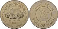 250 Fils 1981 Jemen Festung Seera prägefrisch  10,00 EUR  +  3,00 EUR shipping