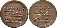 1/2 Anna 1942 Indien - Mewar Bhupal Singh, 1930-48 vz  15,00 EUR  +  3,00 EUR shipping