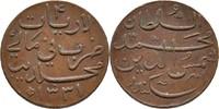 1 Larin 1913 Malediven AH 1331 ss+  12,00 EUR  +  3,00 EUR shipping