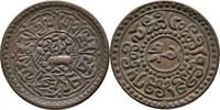 1 Sho 1922-28 Tibet  ss  10,00 EUR  +  3,00 EUR shipping