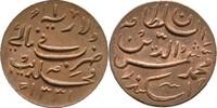1 Larin 1913 Malediven AH 1331 Stempelglanz  30,00 EUR  +  3,00 EUR shipping