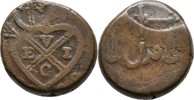 1 Pice 1802-29 Indien - Bombay  fast ss  10,00 EUR  +  3,00 EUR shipping
