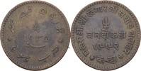 3 Dokda 1935 Indien - Kutch Khengarji, 1875-1942 ss  15,00 EUR  +  3,00 EUR shipping