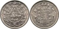 1 Rupee 1979 Nepal  prägefrisch  5,00 EUR  +  3,00 EUR shipping