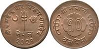 10 Paisa 1964 Nepal  prägefrisch  5,00 EUR  +  3,00 EUR shipping