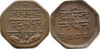 1/2 Anna 1942 Indien - Mewar Bhupal Singh, 1930-48 fast vz  12,00 EUR  +  3,00 EUR shipping