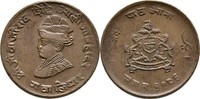 1/4 Anna 1926 Indien - Gwalior Jivaji Rao, 1925-48 vz  15,00 EUR  +  3,00 EUR shipping