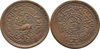 1 Sho 1918-28 Tibet  ss  10,00 EUR  +  3,00 EUR shipping
