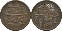 1 Pice 1827 Indien - Bengal Pres.  ss  12,00 EUR  +  3,00 EUR shipping