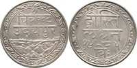 1 Rupie 1928 Indien - Mewar Fatteh Singh, 1884-1929 vz  40,00 EUR  +  3,00 EUR shipping