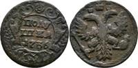 Poluschka 1736 Russland Anna, 1730-1740 ss  30,00 EUR  +  3,00 EUR shipping