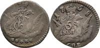 5 Kopeken 1758 Russland Elisabeth Petrovna, 1741-1761 ss  100,00 EUR  +  3,00 EUR shipping