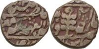 1 Paisa 1900 Indien - Jaipur Madho Singh, 1880-1922 ss  10,00 EUR  +  3,00 EUR shipping