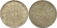 1 Rupie 1951 Nepal  ss  25,00 EUR  +  3,00 EUR shipping