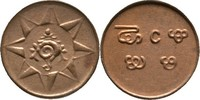 1 Cash 1901-10 Indien - Travancore Rama Varma VI., 1885-1924 Stempelglanz  30,00 EUR  +  3,00 EUR shipping
