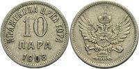 10 Para 1908 Montenegro Nikolaus, 1860 - 1918 ss  10,00 EUR  +  3,00 EUR shipping