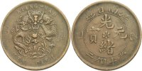 China Kiangnan 10 Cash CD1905 ss  18,00 EUR