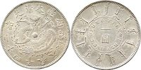 China Dollar 1 Dollar 1898 Fungtien -- China -- seltenes Jahr