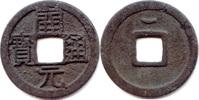 China - Tang-Dynastie, 618-907, Käsch,  ss Gao Tsu (Kao Tsu), 618-626, 11,00 EUR  +  5,00 EUR shipping