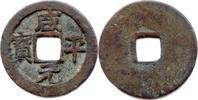 China - Nördl. Song-Dynastie, 960-1127, Käsch,  ss Zheng Tsung (Cheng Ts... 8,00 EUR  +  5,00 EUR shipping