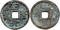 China - Nu-Zhen- (Nü-Chen) -Tataren, 1115-1260, Käsch, 1156-1161, Gußfeh... 11,00 EUR  +  5,00 EUR shipping