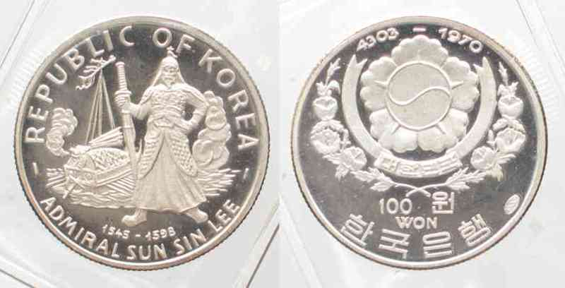 Südkorea SOUTH KOREA 100 Won 1970 ADMIRAL SUN SIN LEE silver Proof VERY RARE!!! # 54187  1970 PP