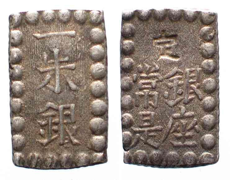1868-1869 Japan JAPAN Shu (Isshu Gin) MEIJI (MITSUHITO) ND (1868-69) silver XF # 54783 EF