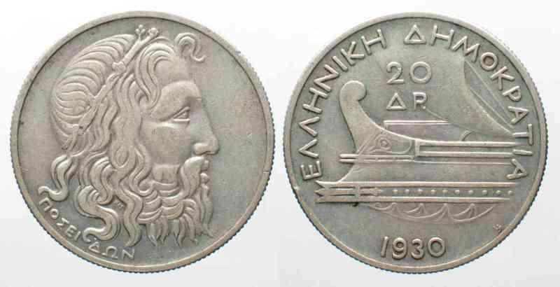 Griechenland GREECE 20 Drachmai 1930 NEPTUNE silver VF+ # 77876  1930 ss+