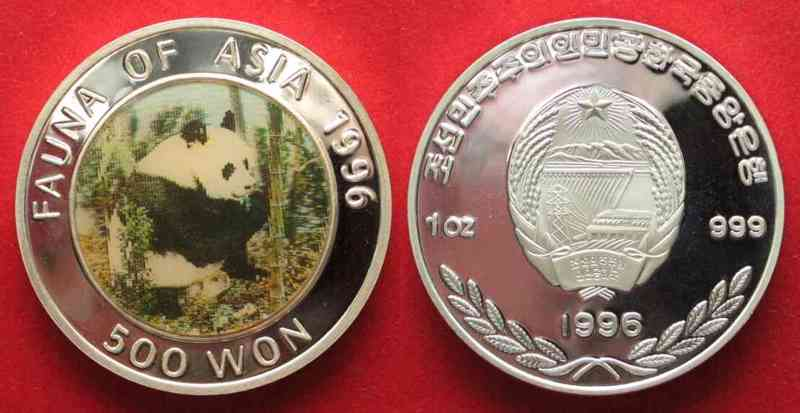 1996 Nordkorea NORTH KOREA 500 Won 1996 Panda WWF HOLOGRAM pure silver 1 oz Proof RARE! # 78863 Proof
