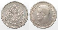 Russland  RUSSIA 25 Kopeks 1896 NICHOLAS II silver VF-XF # 77822