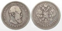 Russland  RUSSIA 50 Kopeks 1894 ALEXANDER III silver VF # 77824