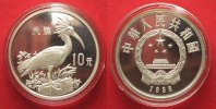 China  CHINA 10 Yuan 1988 Ibis WWF silver Proof # 87436
