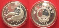China  CHINA 10 Yuan 1988 Dolphins WWF silver Proof # 87502