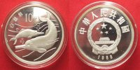 China  CHINA 10 Yuan 1988 Dolphins WWF silver Proof # 87503