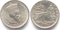 1931 Äthiopien ETHIOPIA 10 Matonas EE1923 (1931) HAILE SELASSIE nickel... 24,99 EUR  +  5,00 EUR shipping