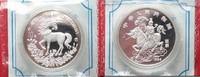 1994 China CHINA 10 Yuan 1994 UNICORN silver SEALED PROOF RARE!!! # 94... 599,99 EUR free shipping