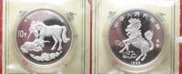 1995 China CHINA 10 Yuan 1995 UNICORN silver SEALED BU! # 94364 PP  229,99 EUR  +  6,50 EUR shipping